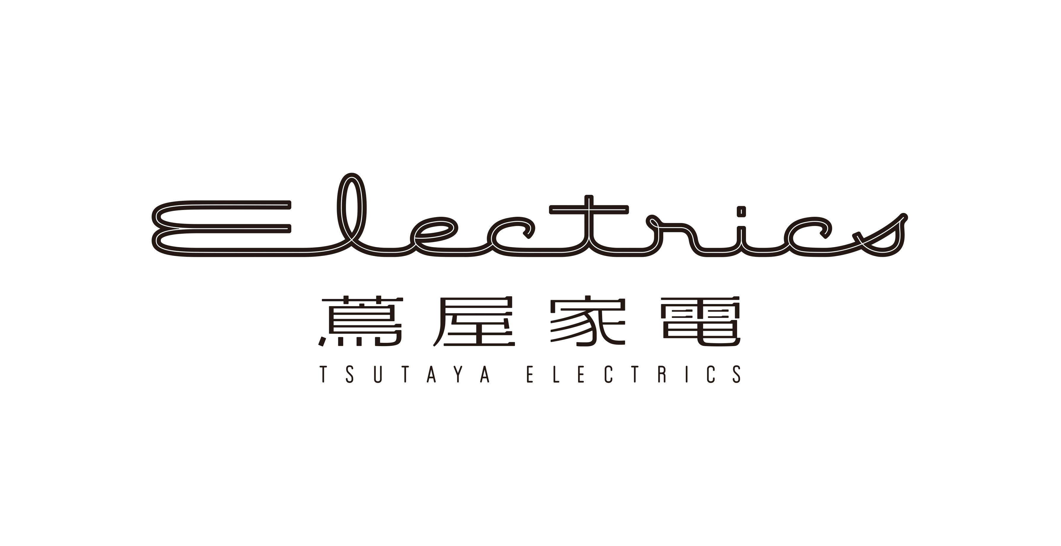 蔦屋家電ロゴ
