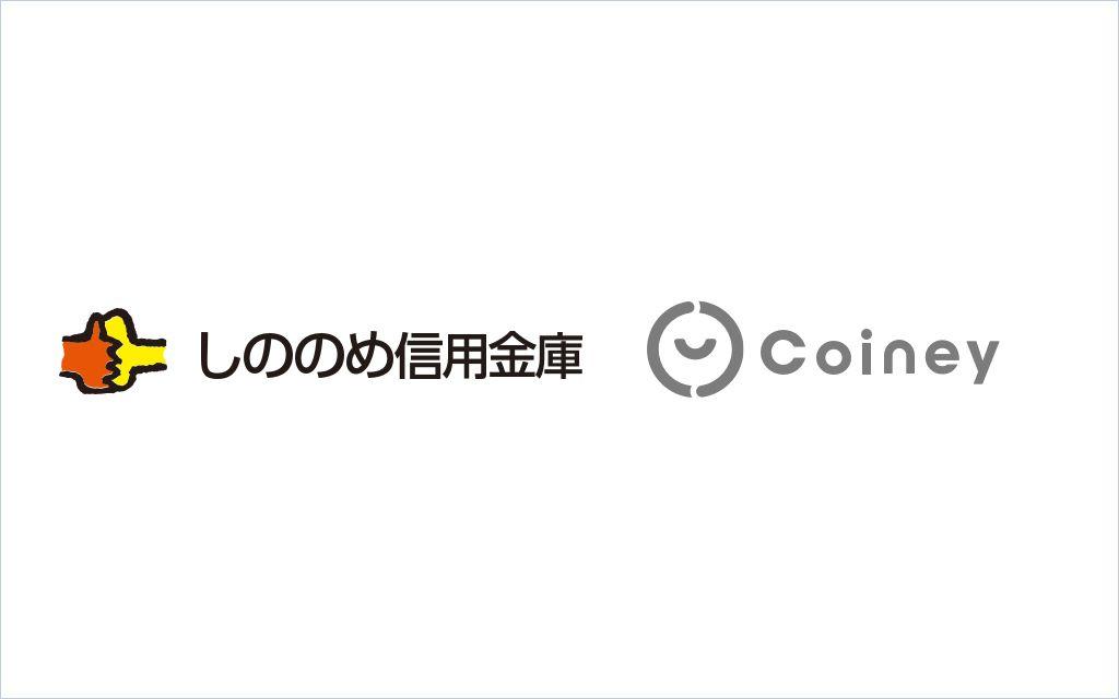 CoineyShinonomeHeader-1