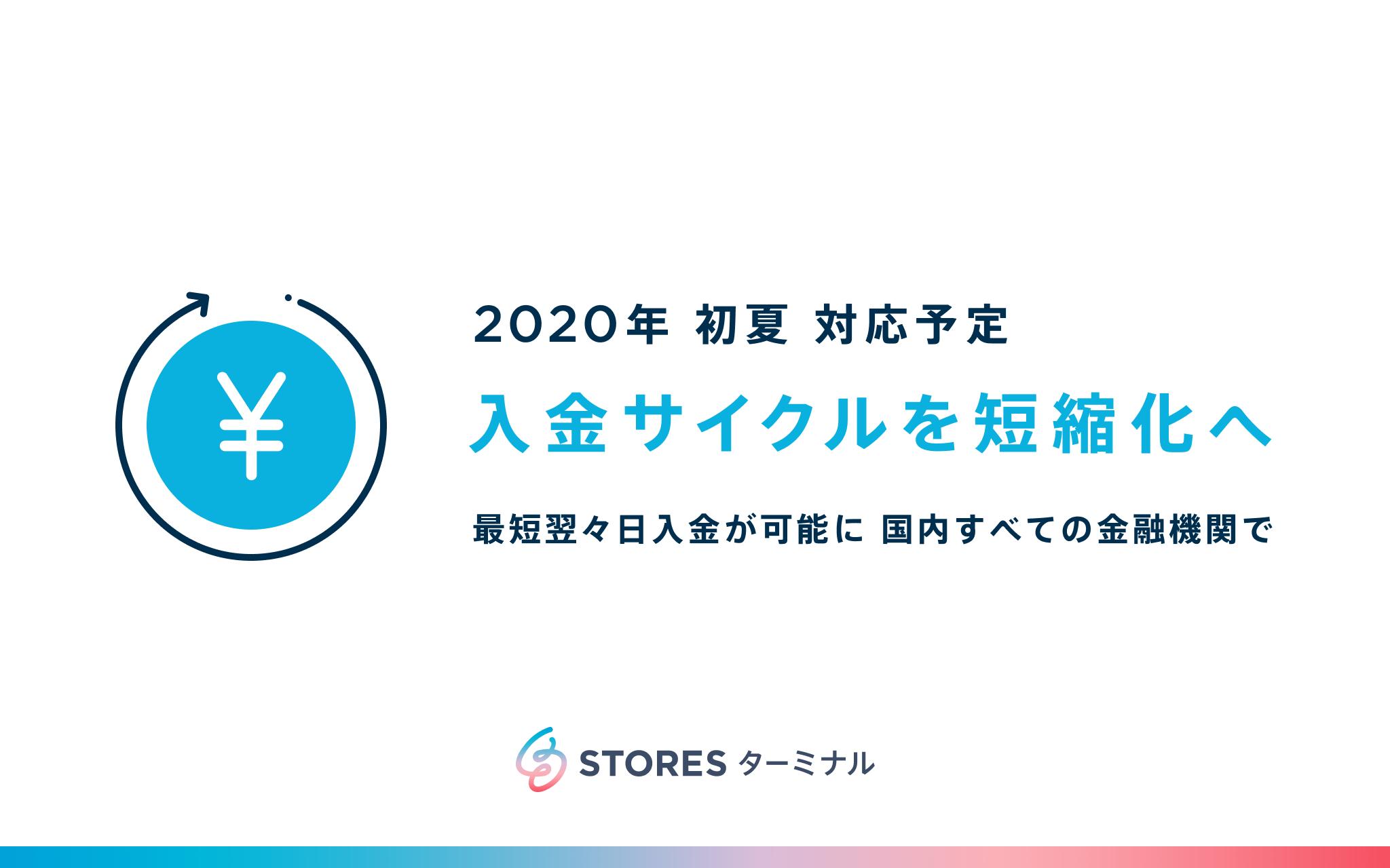20200511_soukika_pre-2